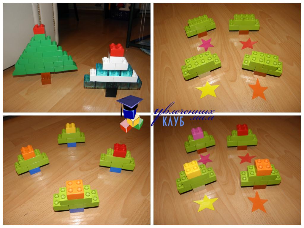 Лего-поделки (Lego Duplo) - Елочки звезда