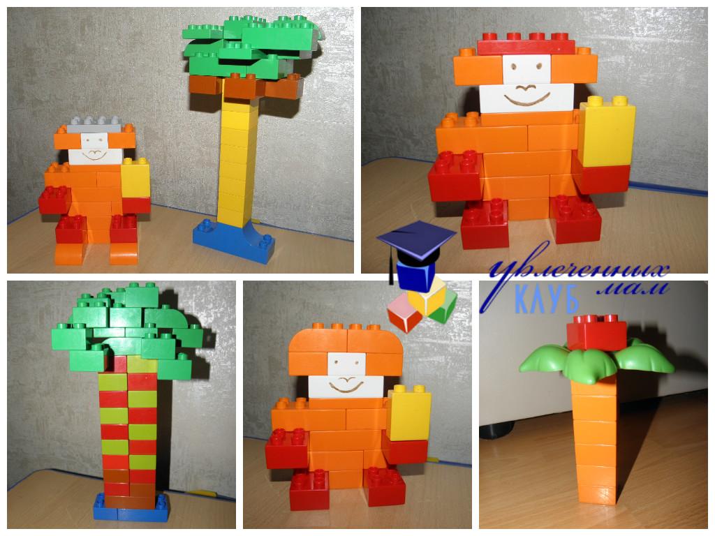 Лего-поделки (Lego Duplo) - Обезьянка