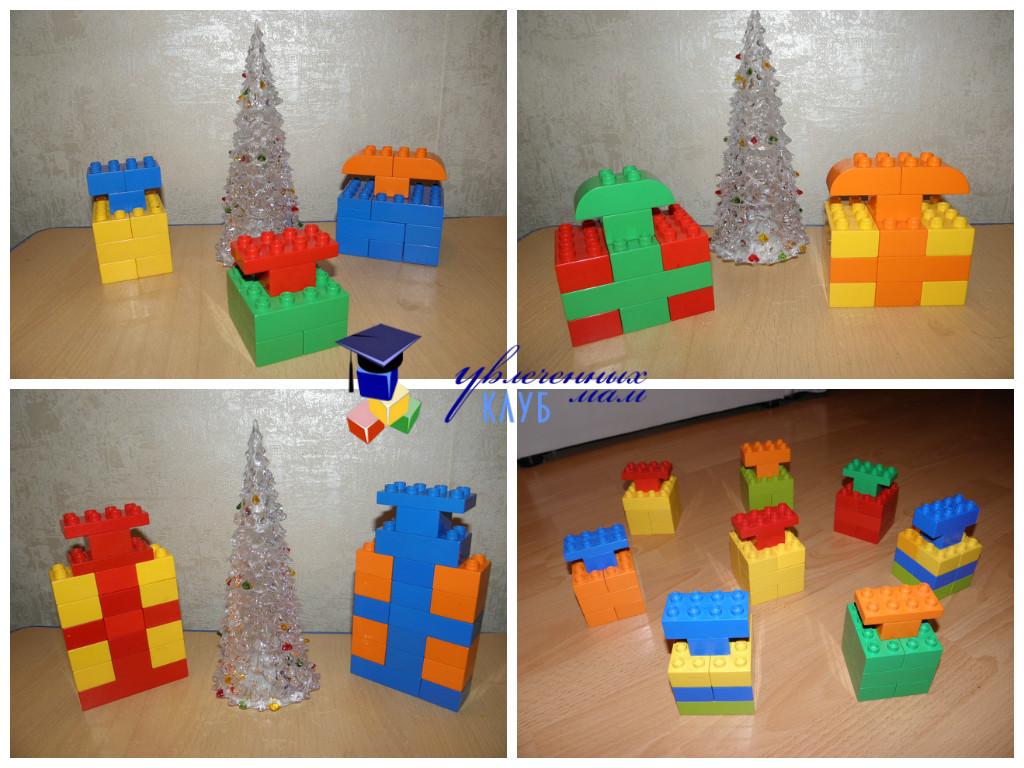 Лего-поделки (Lego Duplo) - Подарки на Новый год