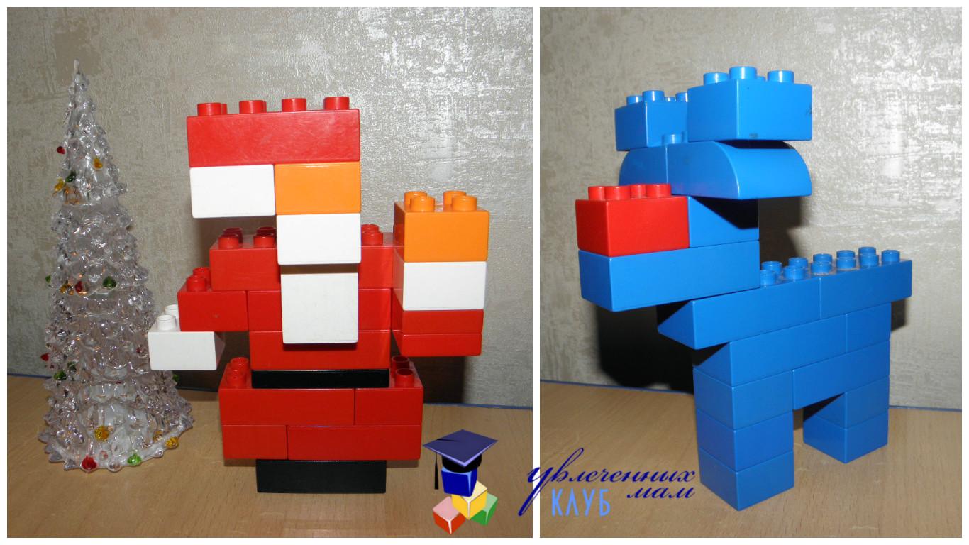 Лего-поделки (Lego Duplo) - Санта Клаус и Рудольф