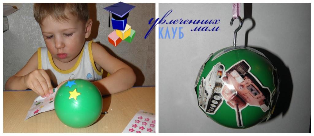 Новогодние шары своими руками - с наклейками