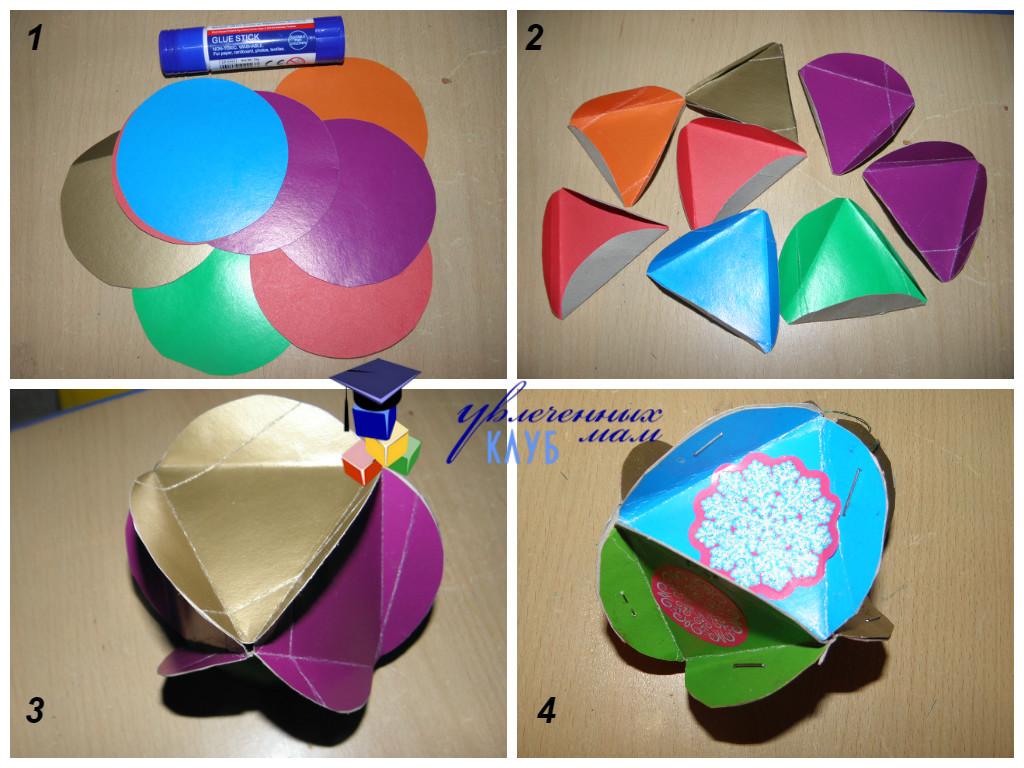 Поделки из картона или цветной бумаги 54