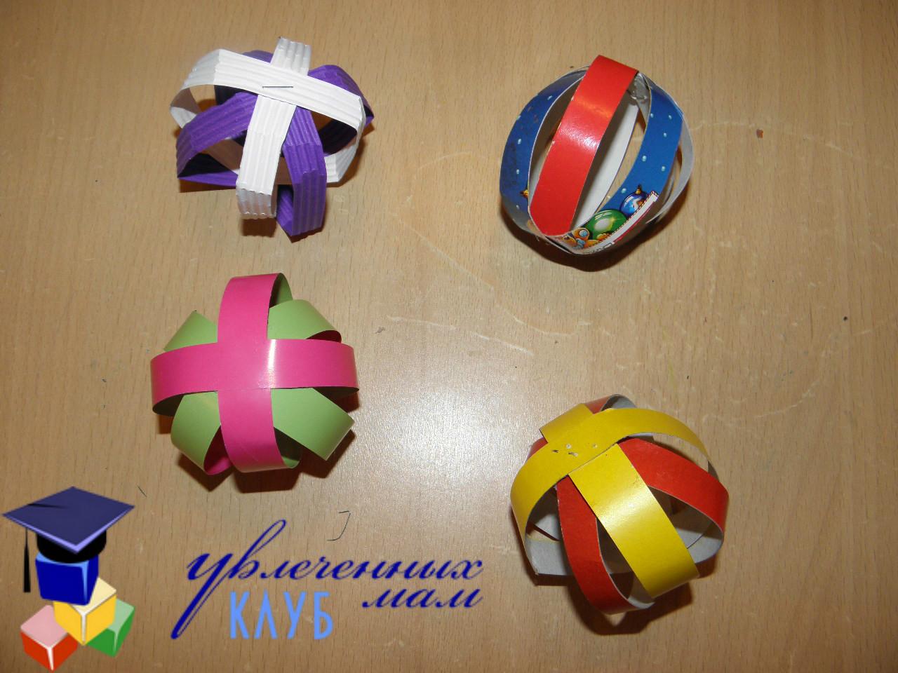 Новогодник шары своими руками - из полосок разные