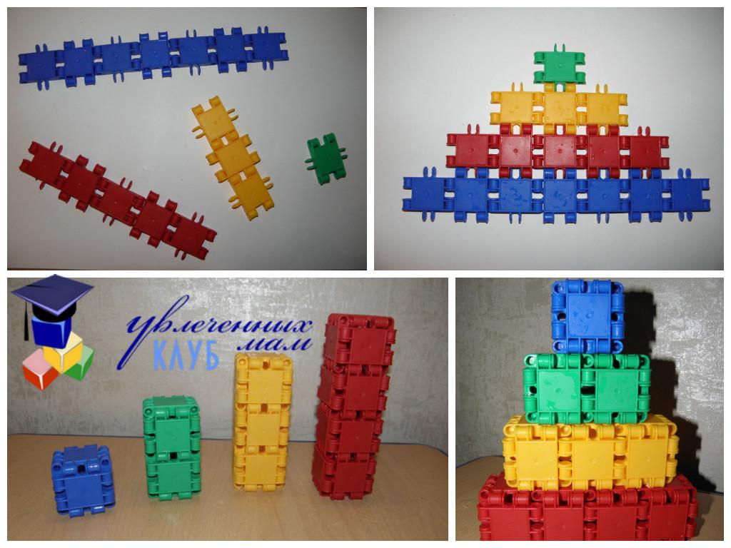 Играем в конструктор CLICS - Дорожки и башенки