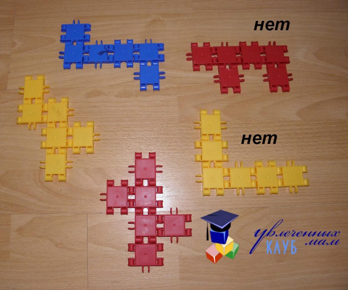 Играем в конструктор CLICS - Развертки кубика неправильные