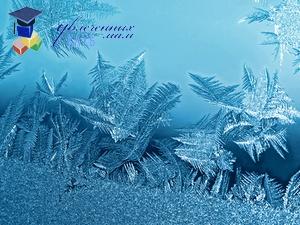 физкультминутка мороз