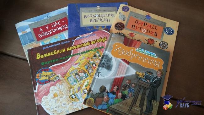 познавательные книги для детей от 5 лет