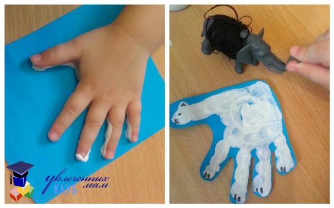 Творчество с белым медведем