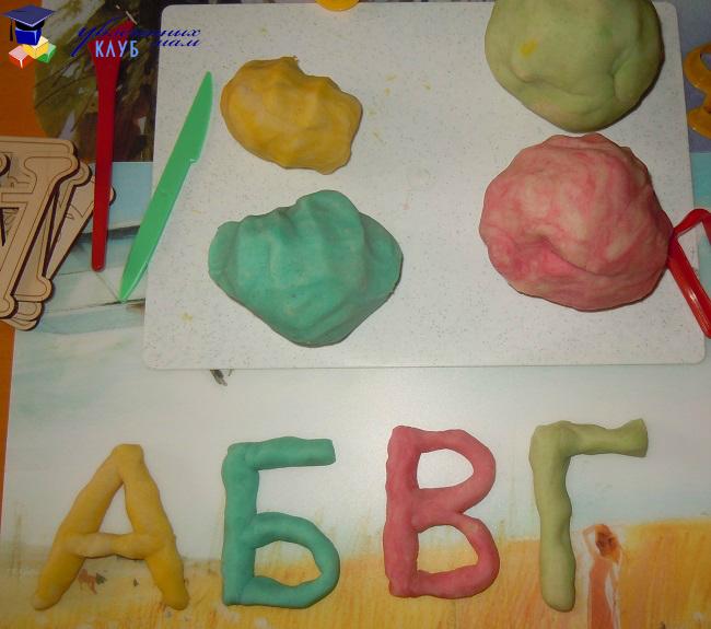 Буквы из теста