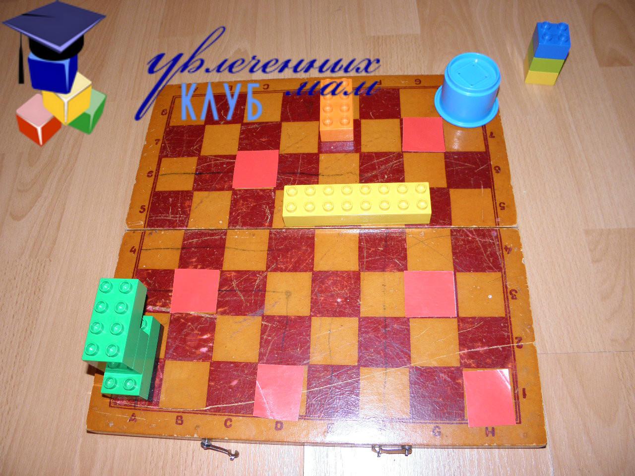 День защитника Отечества - Игра Разведка на танке Мины