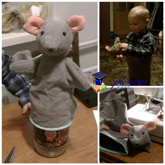 Перчаточная кукла: Мышка
