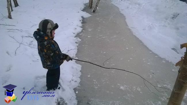 Ледяная рыбалка