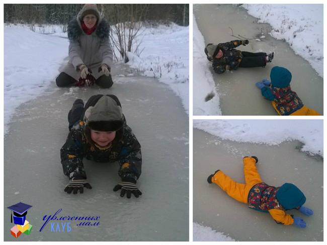 Ледяные гонки