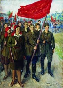 И. С. Куликов Международный Юношеский день