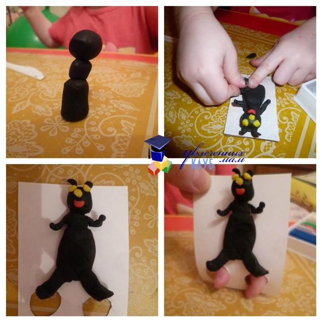 Пальчиковая игрушка: Муравей