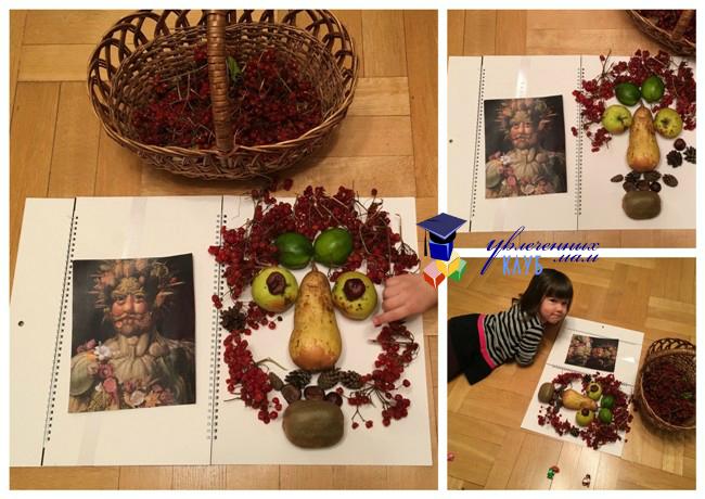 Поделка из овощей - репродукция картины