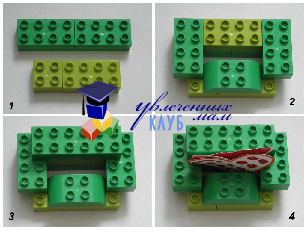 Валентинки из Lego DUPLO - Держатель средний