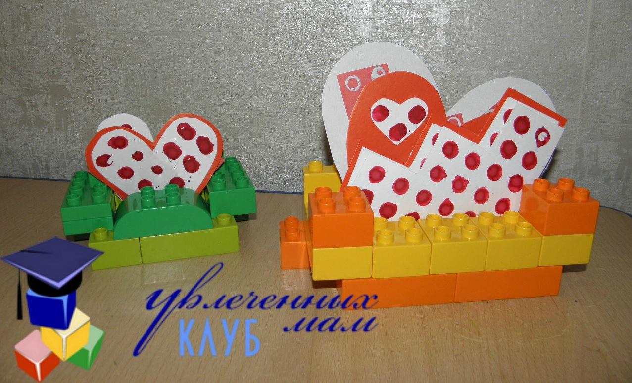 Валентинки из Lego DUPLO - Держатели