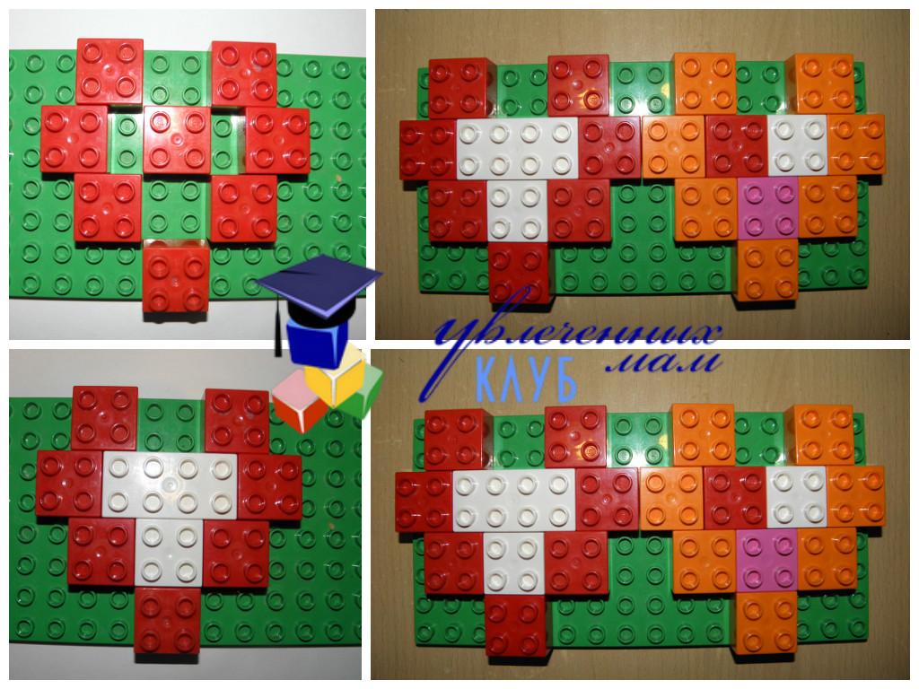 Валентинки из Lego DUPLO - На пластине