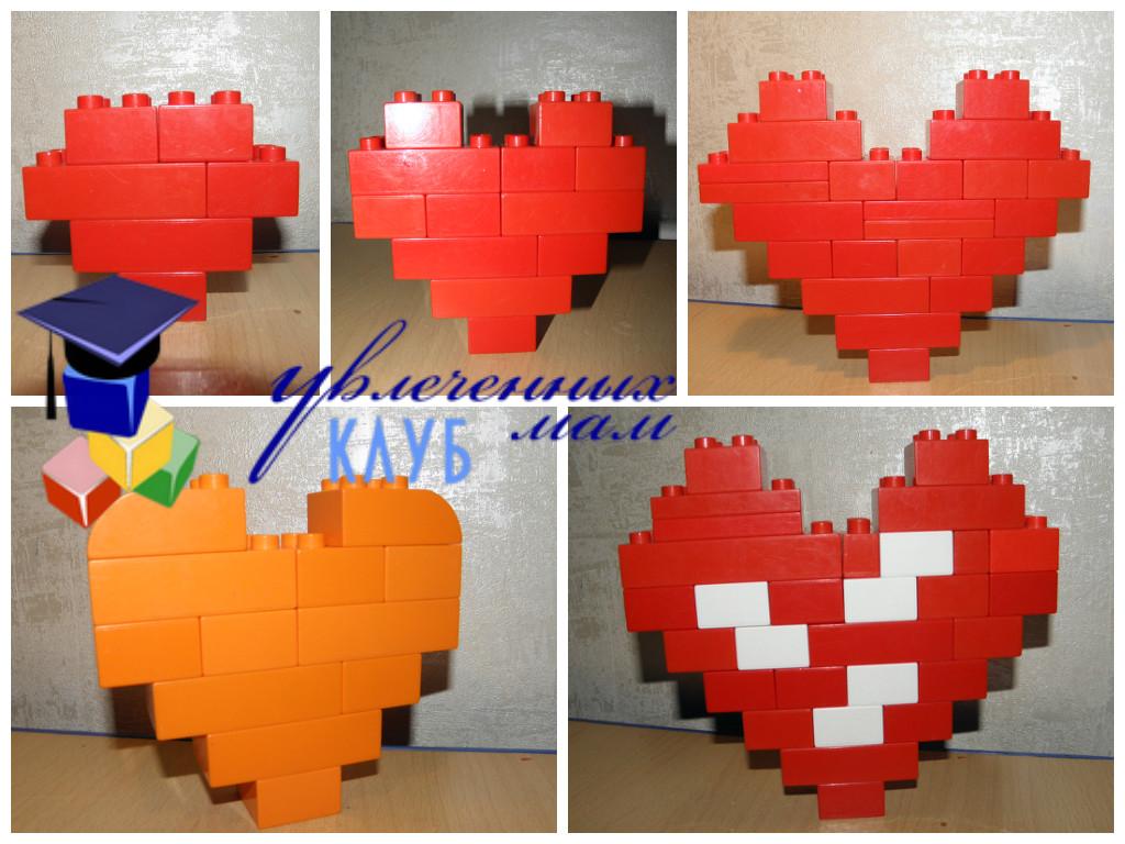 Валентинки из Lego DUPLO - Сердечки