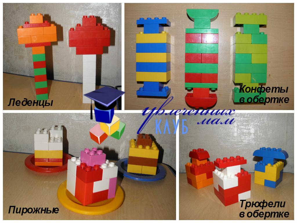 Валентинки из Lego DUPLO - Сладости