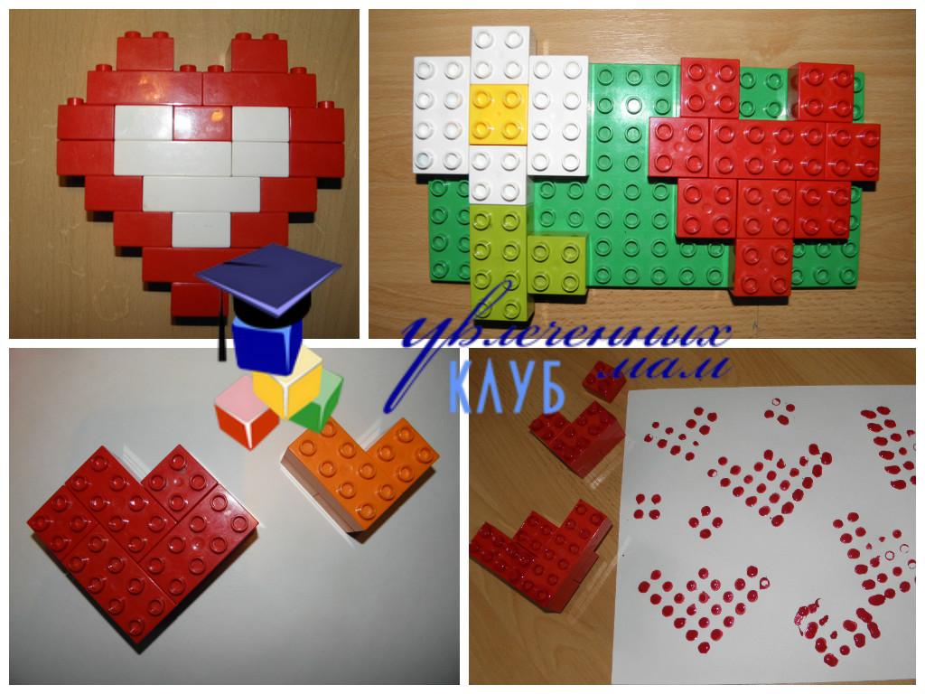 Валентинки из Lego DUPLO