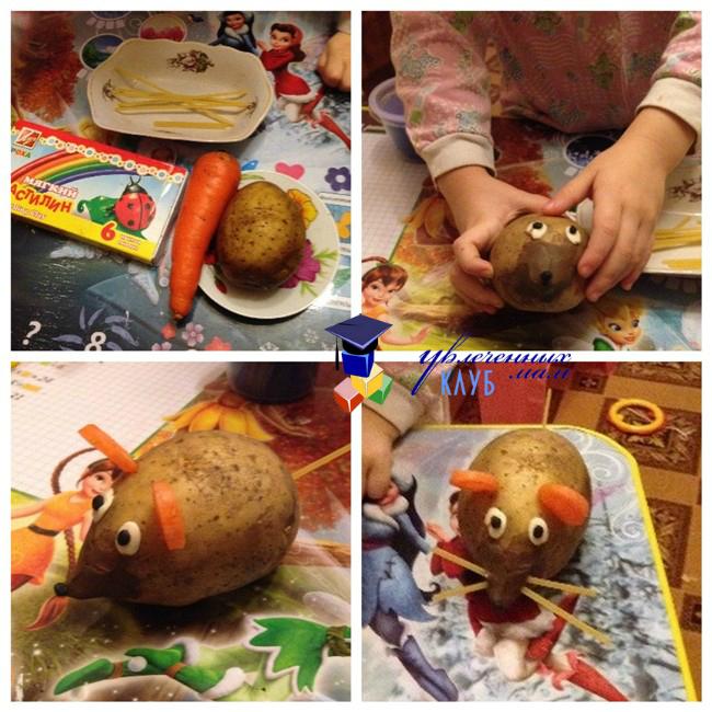 Мышка из овощей