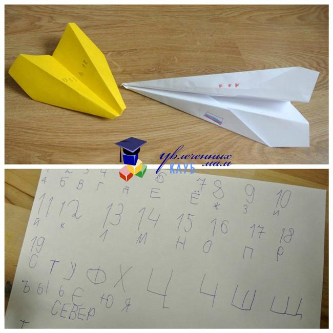 Вражеский самолет