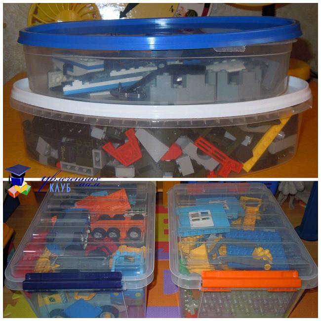 Закрытые контейнеры2