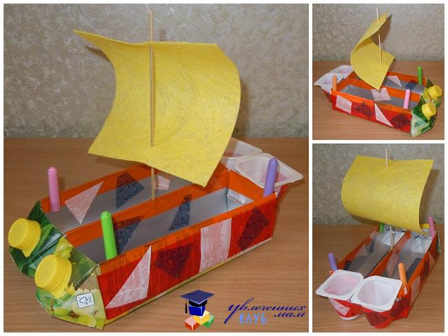 Поделка кораблик детский сад 37