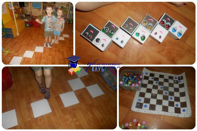 Диагональ шахматной доски