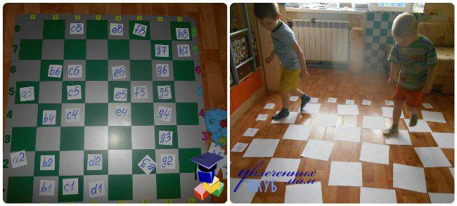 Лото на шахматной доске
