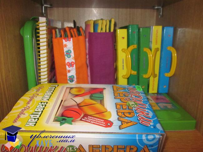 Мягкие книги книги-пазлы набор овощей