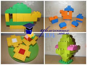 Строим из Lego Duplo - Чаепитие