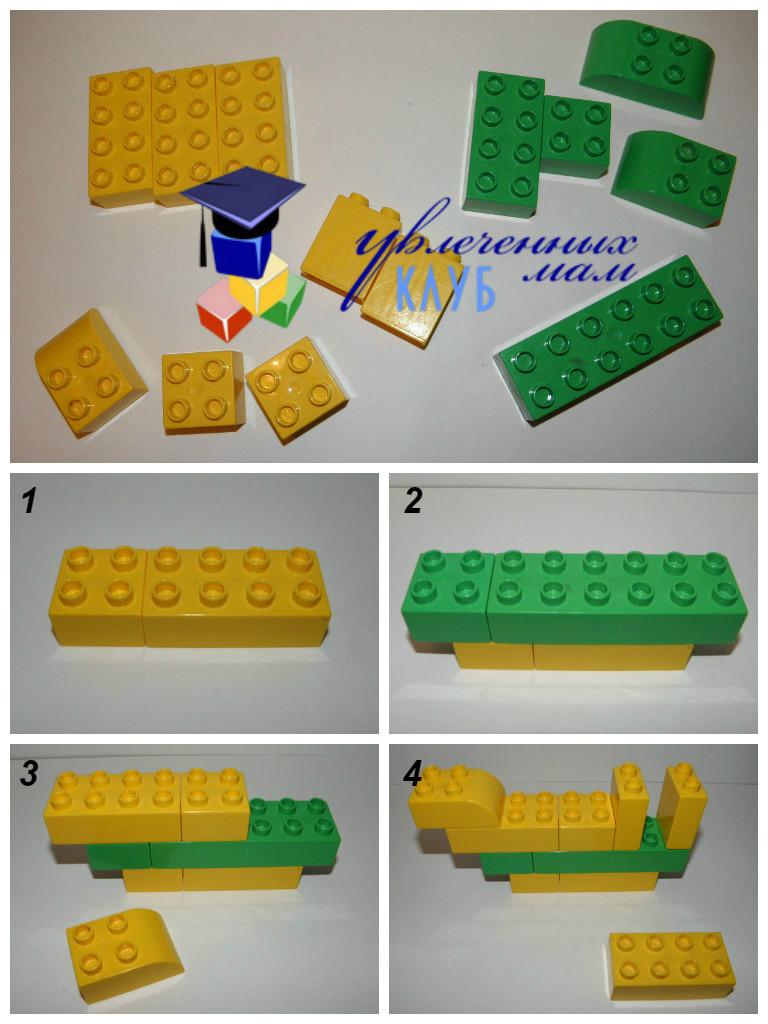 Строим из Lego Duplo - Чаепитие - Чайник по шагам