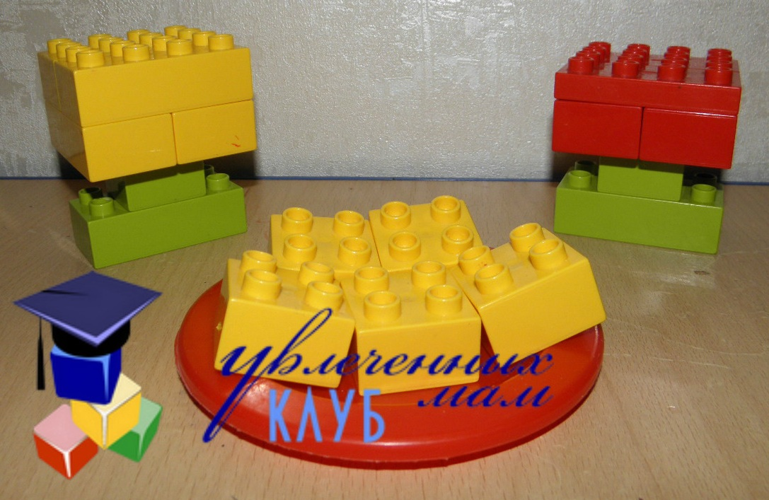 Строим из Lego Duplo - Чаепитие - Вазочки с вареньем