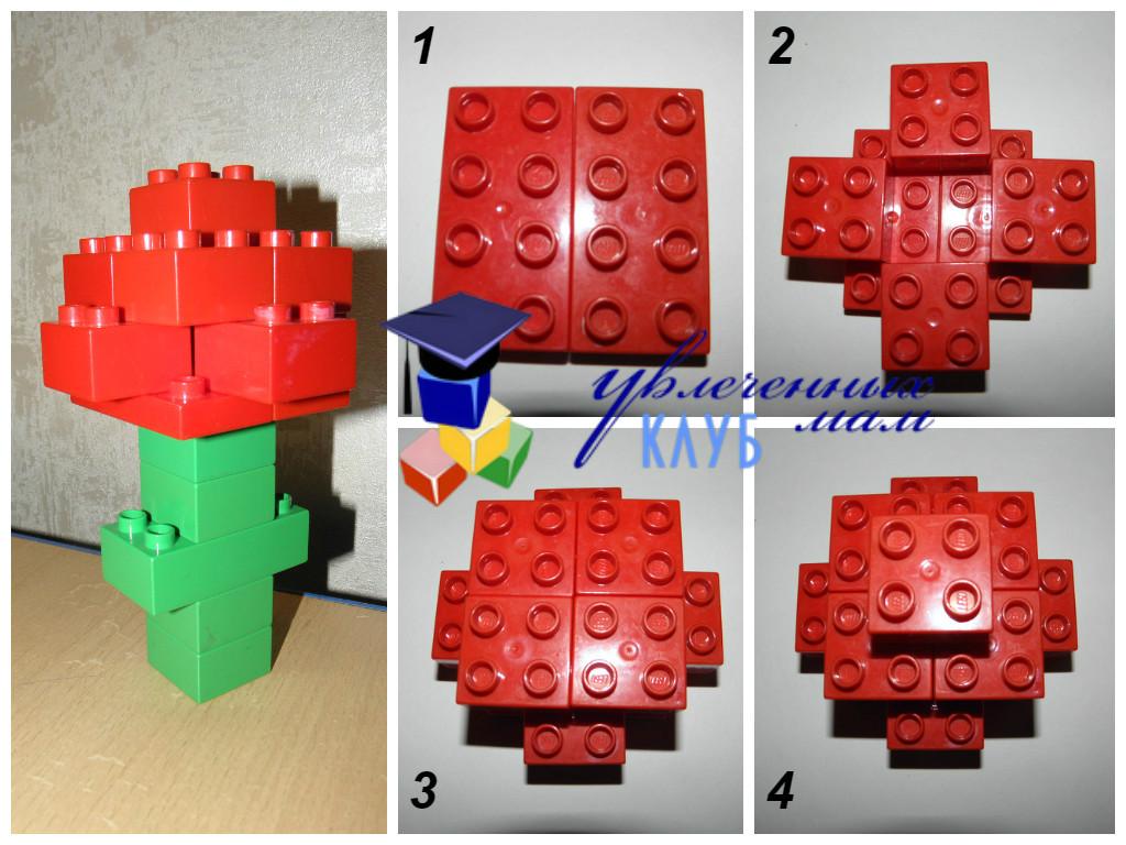 Кубики лего своими руками