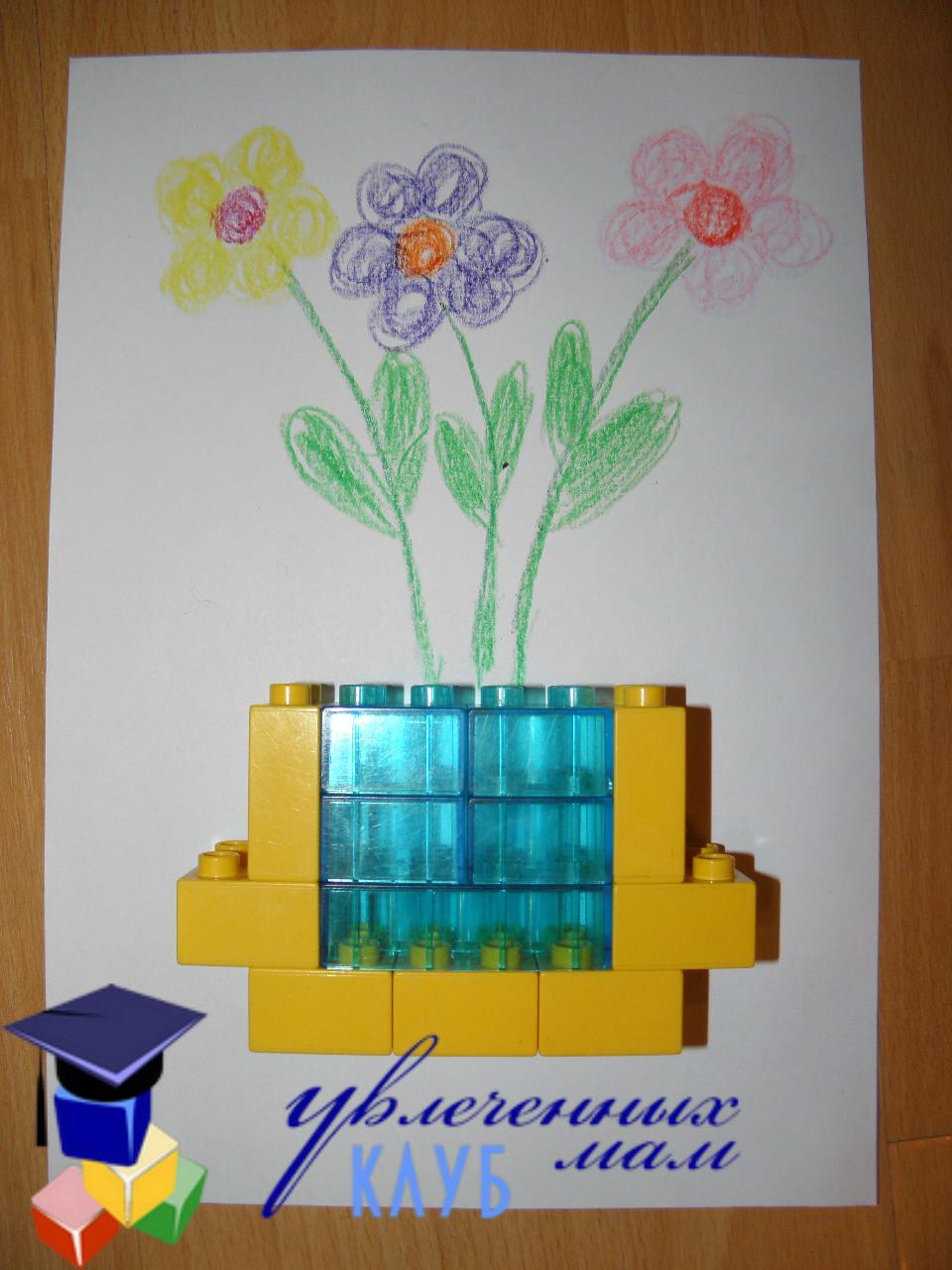 Цветы к празднику 8 марта из LEGO DUPLO - Ваза с водой