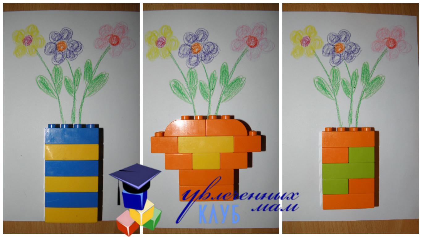 Цветы к празднику 8 марта из LEGO DUPLO - Вазы рисунок