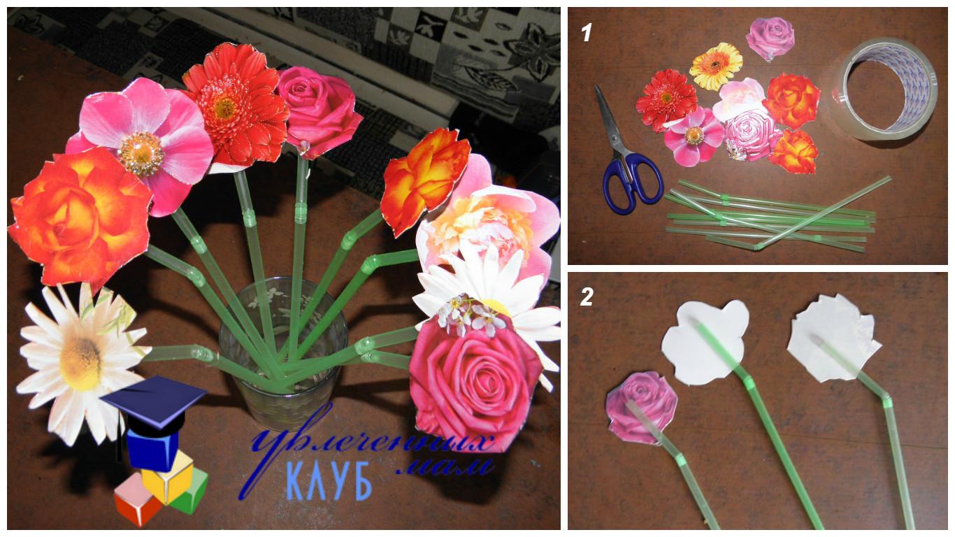 Цветок из трубочек для коктейля своими руками для детей 74