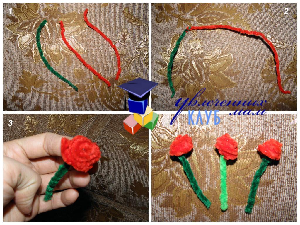 Цветы своими руками - Розы из синельной проволоки