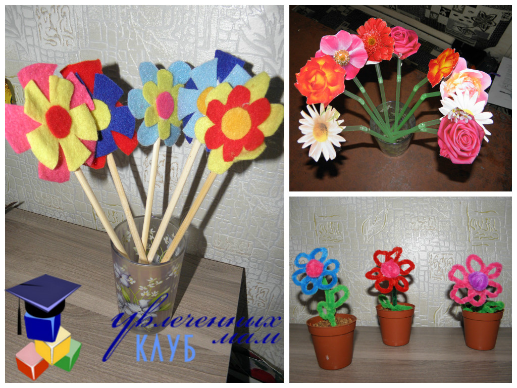 Поделка из цветов своими руками для детей 74