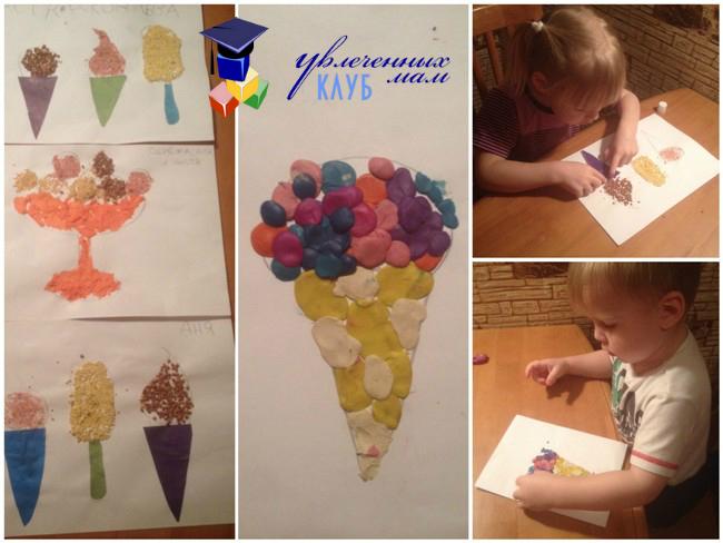 Творческие работы Мороженое