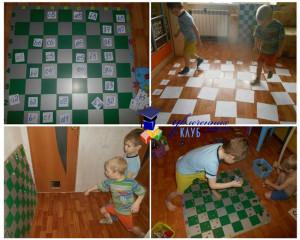 Знакомство с шахматной доской