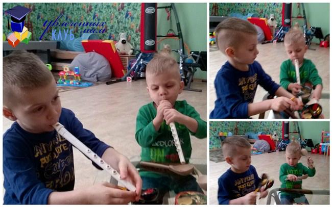 Игра на музыкальных инструментах