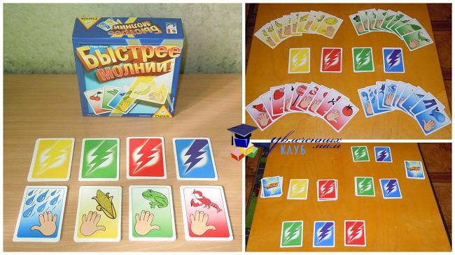 карточные игры для 3 человек