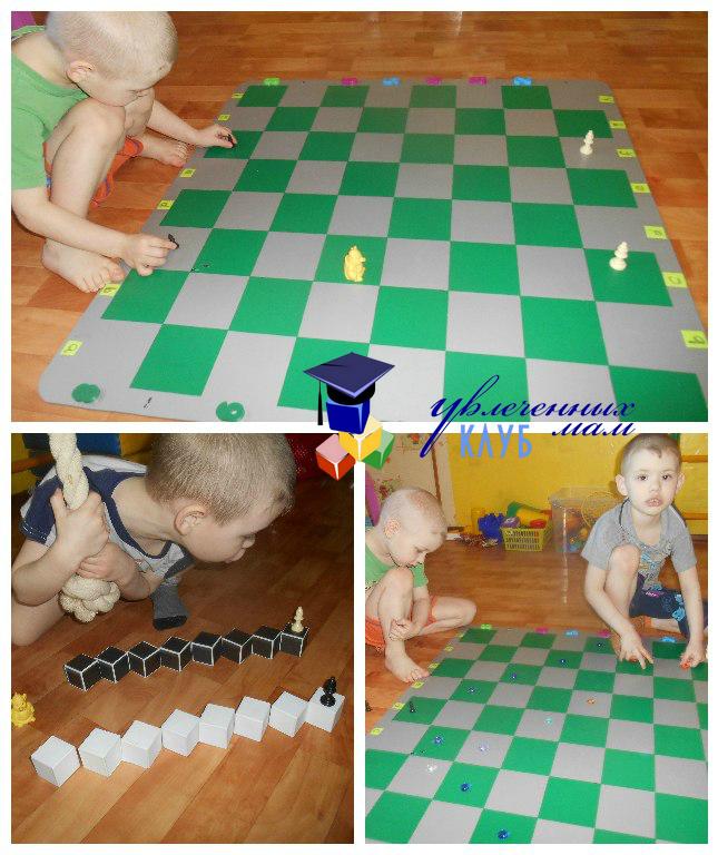 Как ходит шахматный слон