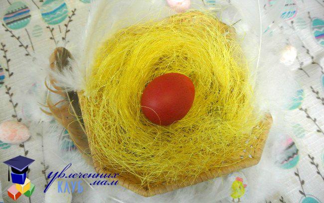 Крашенное яйцо с подсказкой внутри