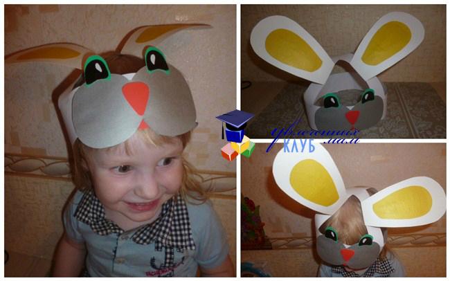 Шапка-маска зайчика