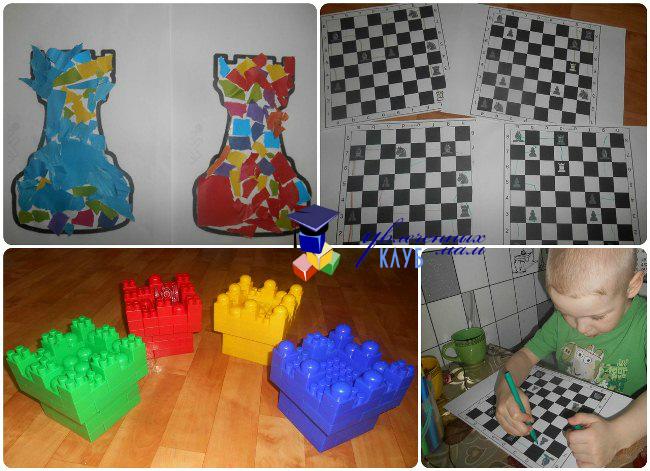 Творчество с шахматами